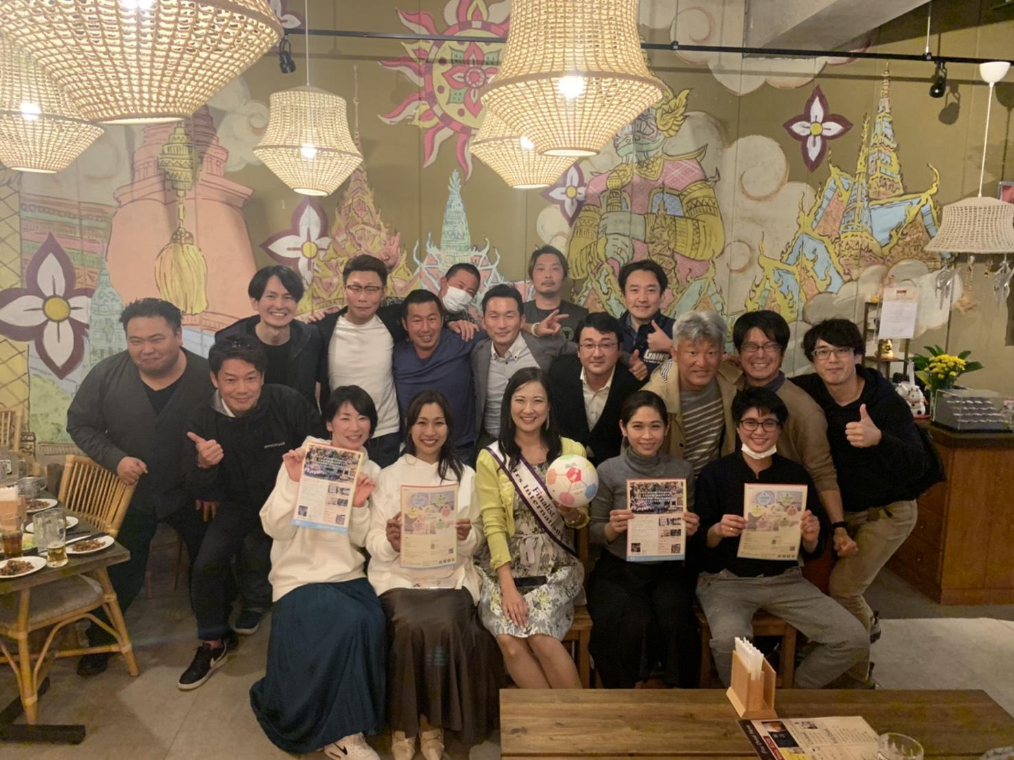 NPOボールひとつが繋ぐ縁7 タイ王国 バンコク bannmahamek LIVE支援(2021年4月17日)
