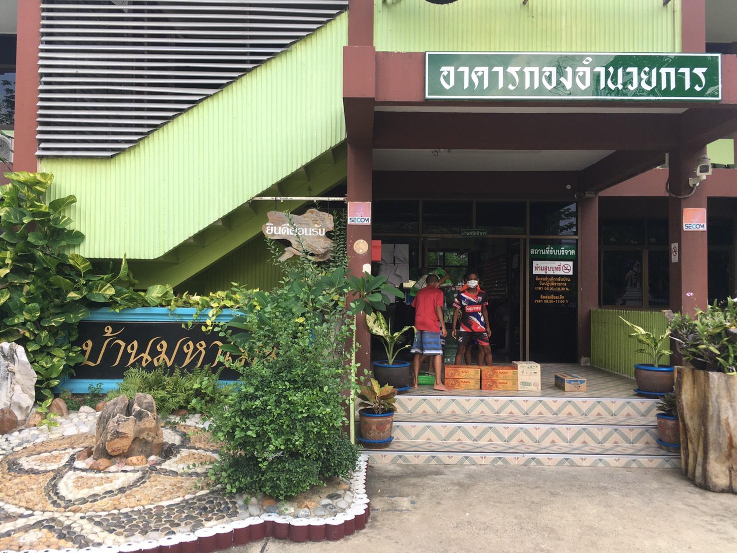 NPOボールひとつが繋ぐ縁12 タイ王国 バンコク bannmahamek LIVE支援(2021年4月17日)