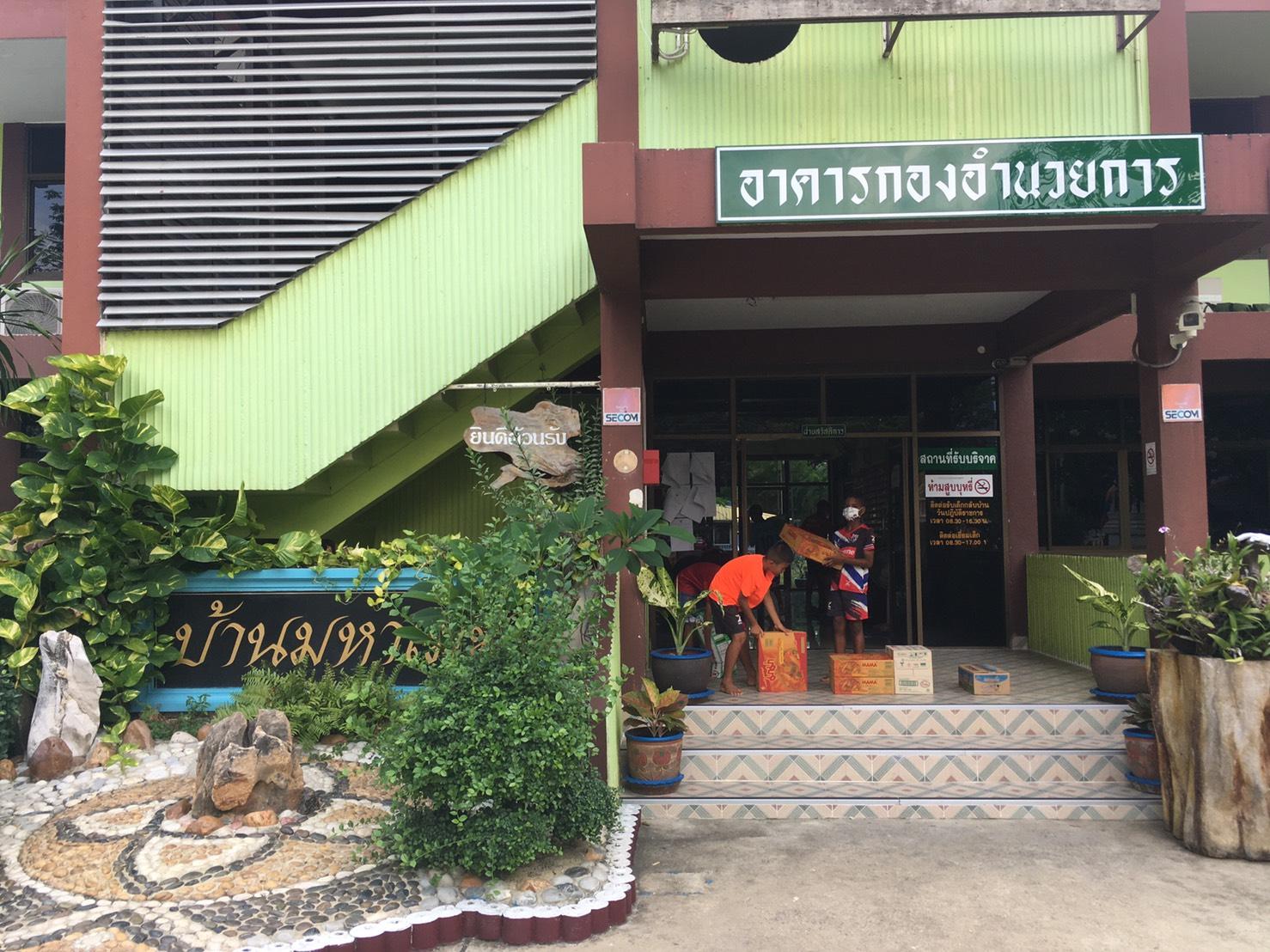 外観の様子 NPOボールひとつが繋ぐ縁13 タイ王国 バンコク bannmahamek LIVE支援(2021年4月17日)