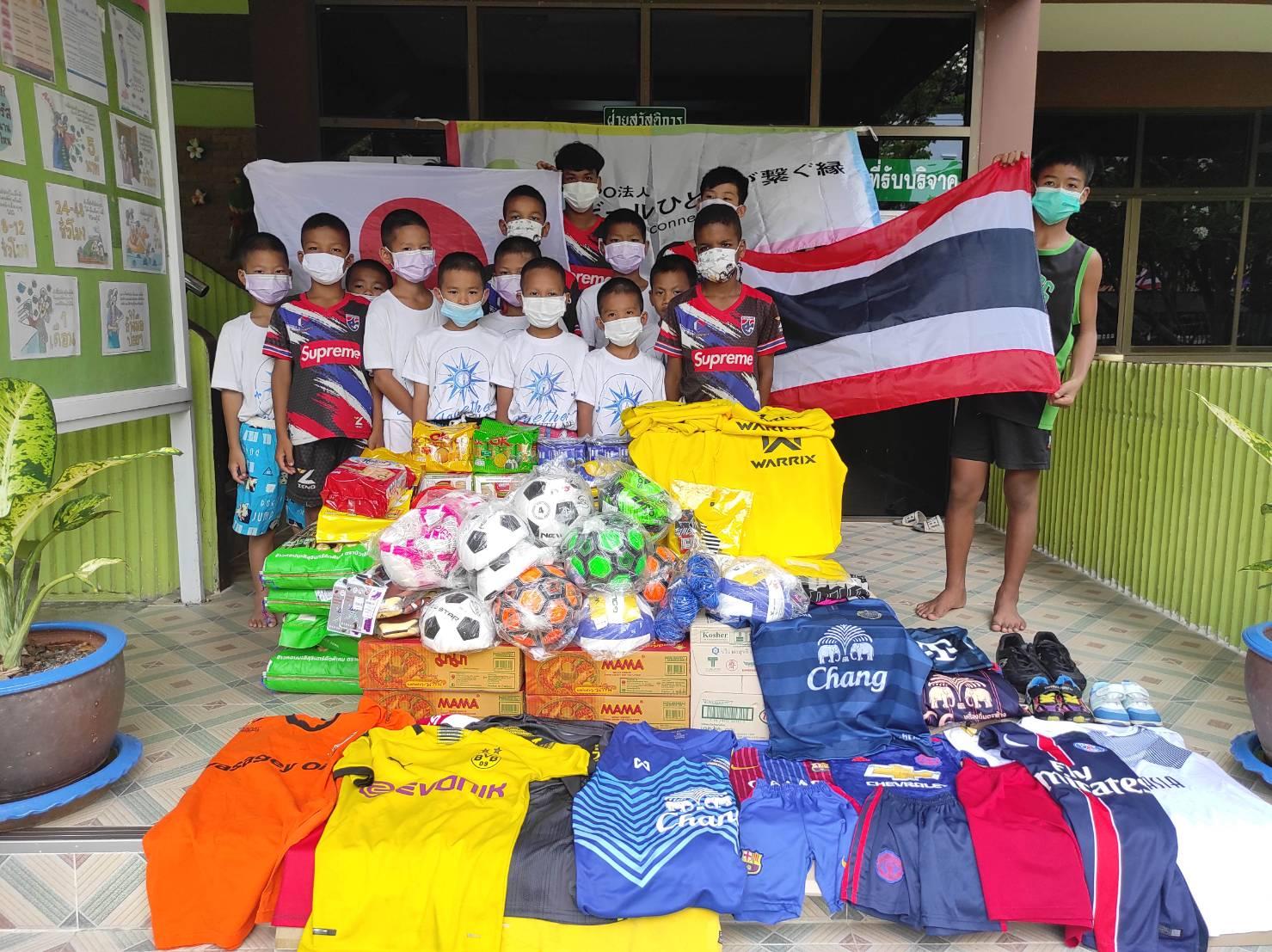 集合写真 NPOボールひとつが繋ぐ縁20 タイ王国 バンコク bannmahamek LIVE支援(2021年4月17日)