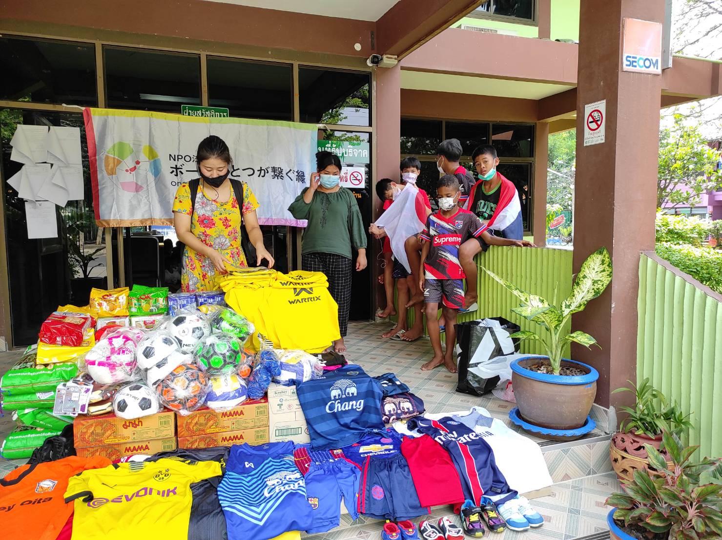 タイ王国 バンコク サッカー物資支援NPOボールひとつがつなぐ縁