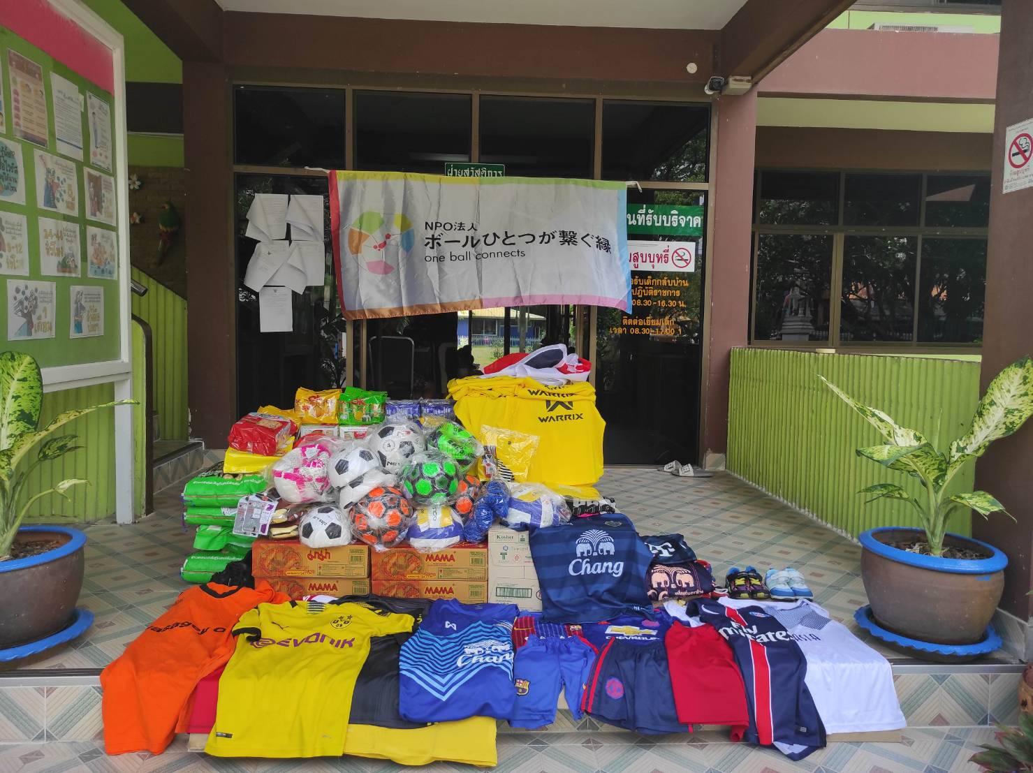 タイ王国 バンコク bannmahamek タイ王国 バンコク bannmahamek LIVE支援(2021年4月17日)