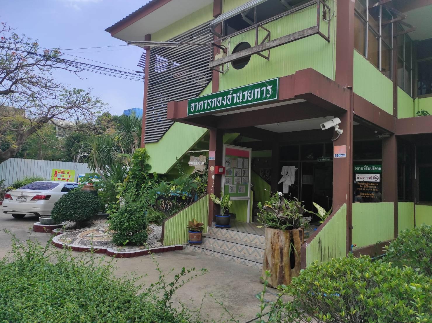 NPOボールひとつが繋ぐ縁 建物タイ王国 バンコク bannmahamek LIVE支援(2021年4月17日)